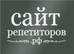 Сайт Репетиторов