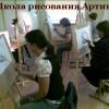 Научиться рисовать   легко