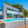 Недвижимость в испании,   новая вилла с видами на море в венидор