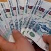 Деньги всем,  без предоплат – одобрение гарантировано