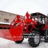 Эбп-9 экскаватор бульдозер погрузчик на базе трактора мтз-92п