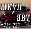 8-913-195-24-22 покупка литья,  авторезины,  колес в сборе r12-2