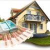 Займ денег под залог любой недвижимости
