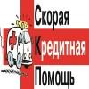Банковский кредит до 5 000 000 руб в 2019 году
