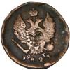 Продам коллекцию старинных монет .
