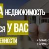 Займ для ип,  ооо под обеспечение до 7 млн.  рублей.
