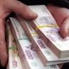 Уникальное предложение по кредитованию для граждан россии.