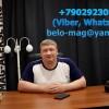 Реальная помощь проверенного экстрасенса.  севастополь.