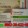 Куплю ревлимид 5мг,  10 мг,  15мг,  25 мг,  дорого