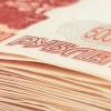 Займ для ип,   ооо под обеспечение до 15 млн.  рублей.