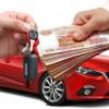 Срочный выкуп автомобилей в крыму