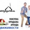 Услуги агента по недвижимости в севастополе