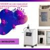 Продам кисневий концентратор 5 літрів olv-5а.  медичне обладнанн
